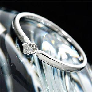 【国内即発送】 K18ダイヤリング 指輪 9号, 【限定品】 2e321aa2