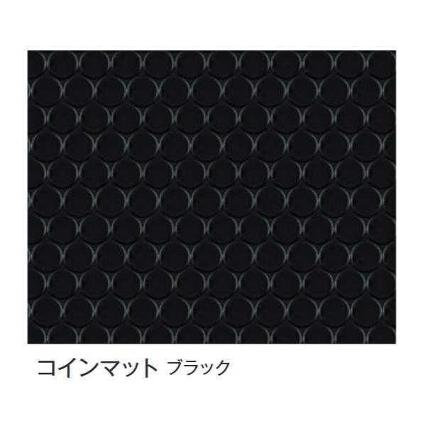 富双合成 ビニールマット(置き敷き専用) 約92cm幅×20m巻 コインマット(ブラック)