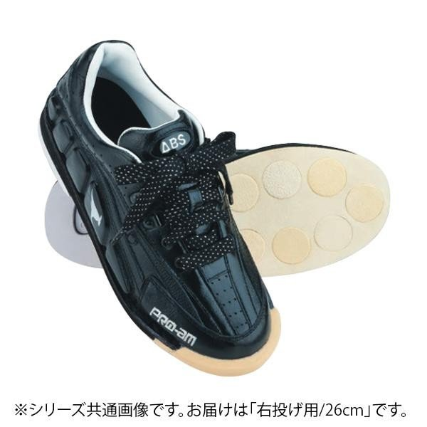 買得 ABS ボウリングシューズ カンガルーレザー ブラック・ブラック 右投げ用 26cm NV-3, ソーワーク:ea896496 --- airmodconsu.dominiotemporario.com