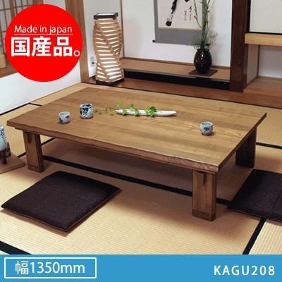 こたつ 木製 家具調 135cm幅こたつ 炬燵 家具調こたつ センターテーブル リビングテーブル ルームテーブル 木製 135cm幅 玉名