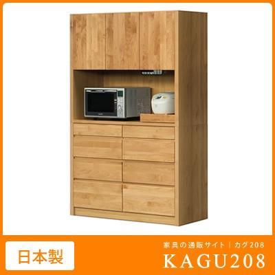 オープンボード キッチンボード 食器棚 キッチン収納 食器収納棚 レンジボード 120cm 大川家具 シンプル/124オープンボード(124cm幅)oks-ju