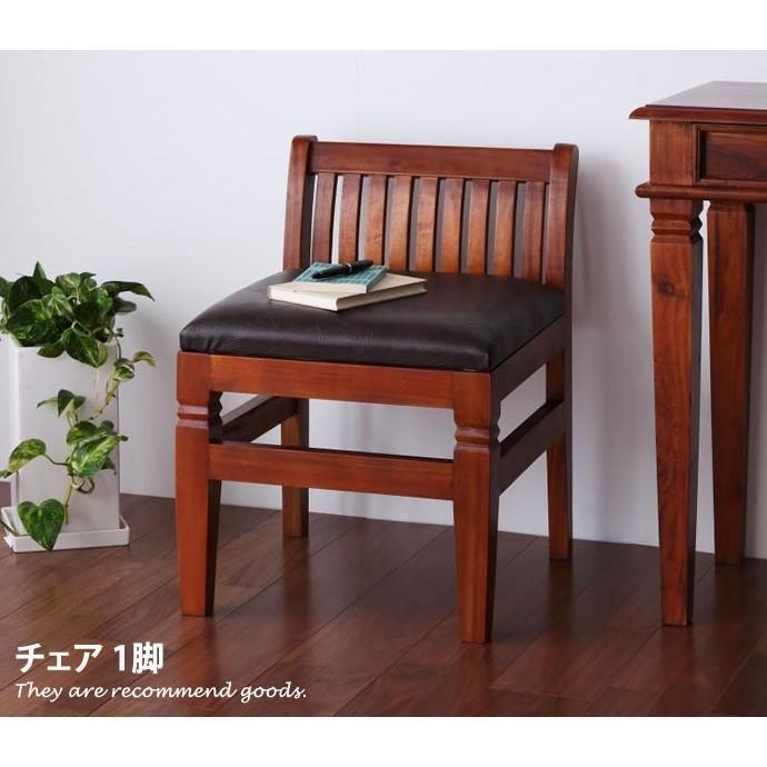 【1脚】チェア デスクチェア PCチェア ワークチェア 椅子 レトロ 天然木 パソコンチェア 完成品 ダイニングチェア アンティーク 木製