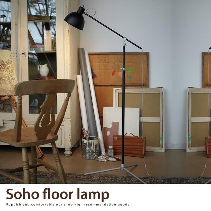 照明 フロアライト ライト 間接照明 LED スチール スタンド照明 スタンドライト オフィス フロアスタンド シンプル フロアランプ 照明 寝室 モダン