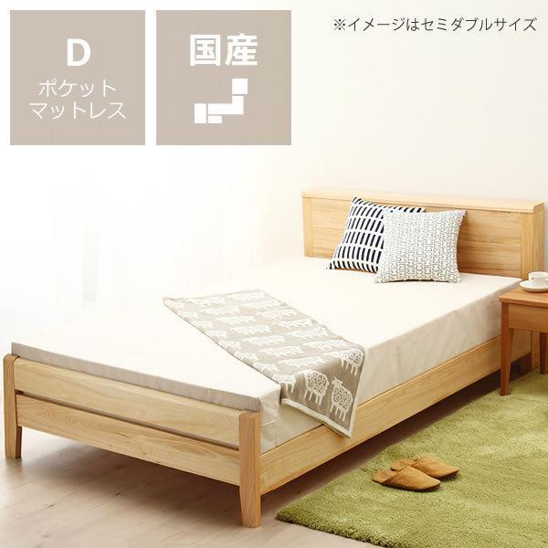 ひのき無垢材を贅沢に使用した 木製すのこベッド ダブルサイズ ポケットコイルマット付