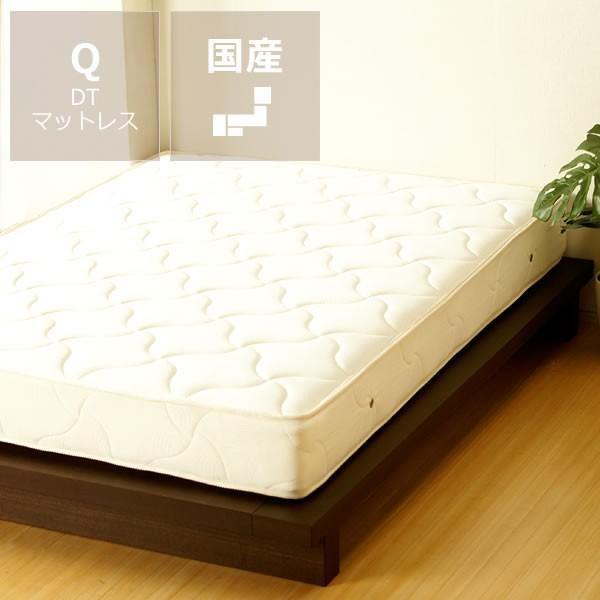 すのこベッド 安らぎの和モダンロータイプ クイーンサイズ 心地良い硬さのDTマット付