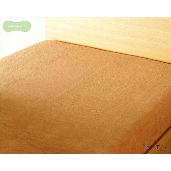 シビラ sybilla パイルプレーン タオルのように肌ざわり抜群のボックスシーツ ダブルサイズ ※代引き不可