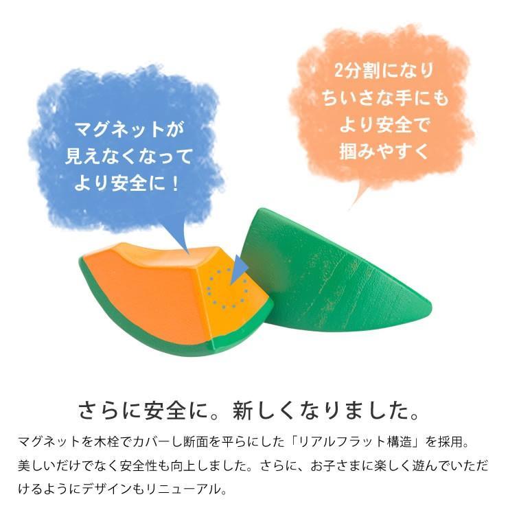 WOODY PUDDY(ウッディプッディ) はじめてのおままごと かぼちゃ ままごと おままごと 室内遊び 木製 木 ごっこ遊び kagu 07
