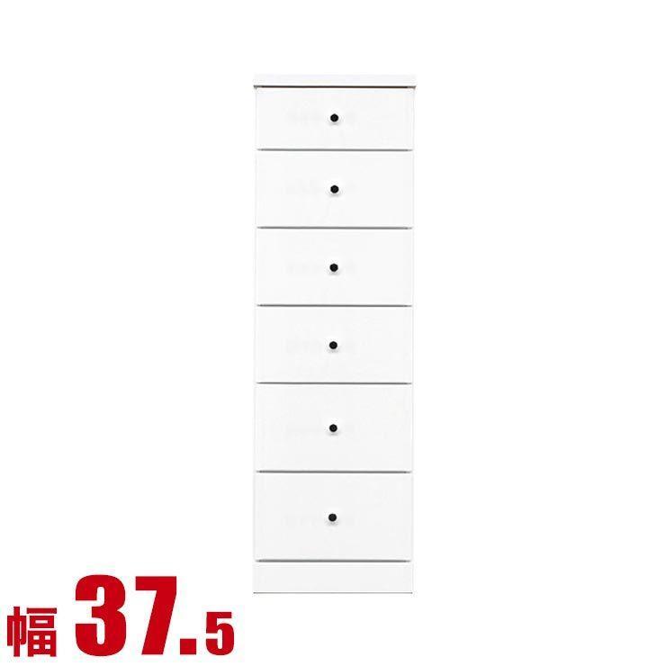 隙間収納 わずかなすき間を有効活用 すきま収納 ソフィア 幅37.5 奥行40 高さ120.5 ホワイト リビング収納 キッチン収納