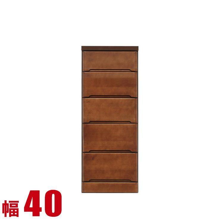 隙間収納 わずかなすき間を有効活用 すきま収納 ペティット 幅40 奥行40 高さ102.5 ブラウン リビング収納 キッチン収納