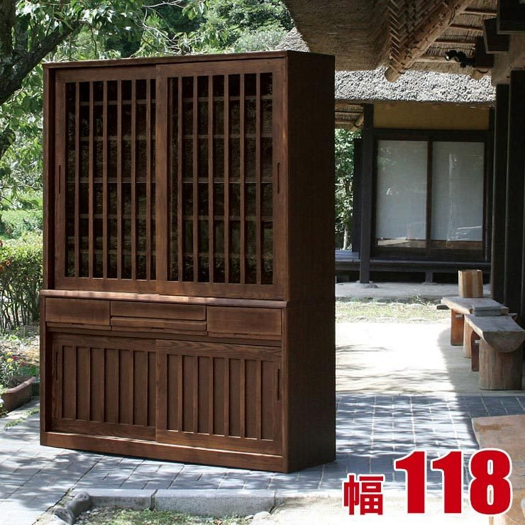 食器棚 収納 引き戸 スライド 完成品 120 和風 タモ 無垢材 無垢材 茶だんす 郷 幅118cm ダイニングボード カップボード キッチンボード 日本製