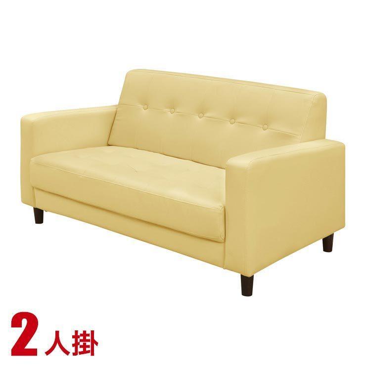 ソファー 2人掛け 安い 合皮 合皮 ソファ シンプル シンプルなデザインのベーシックなソファ カジノIII 2P イエロー 完成品 ベーシック おしゃれ