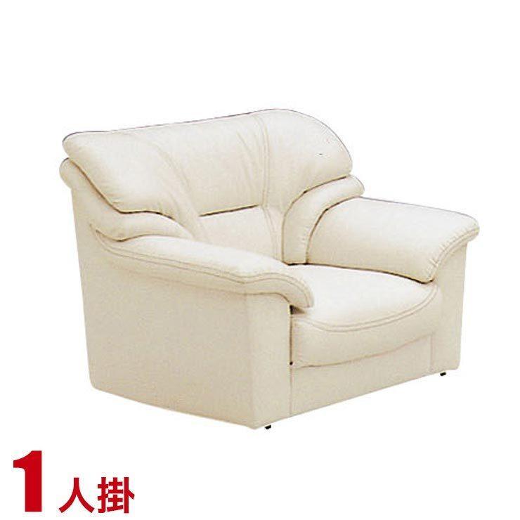 ソファー ソファー 1人掛け 合皮 安い ソファ シンプル 高級感のあるおしゃれなソファ ベリーII 1P アイボリー 完成品 1P レザー