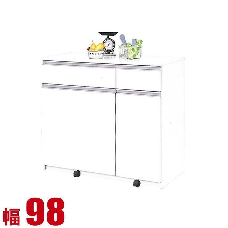 キッチンカウンター ダストボックス 収納 完成品 日本製 バギー 幅100cm 3分別ダストBOX ホワイト