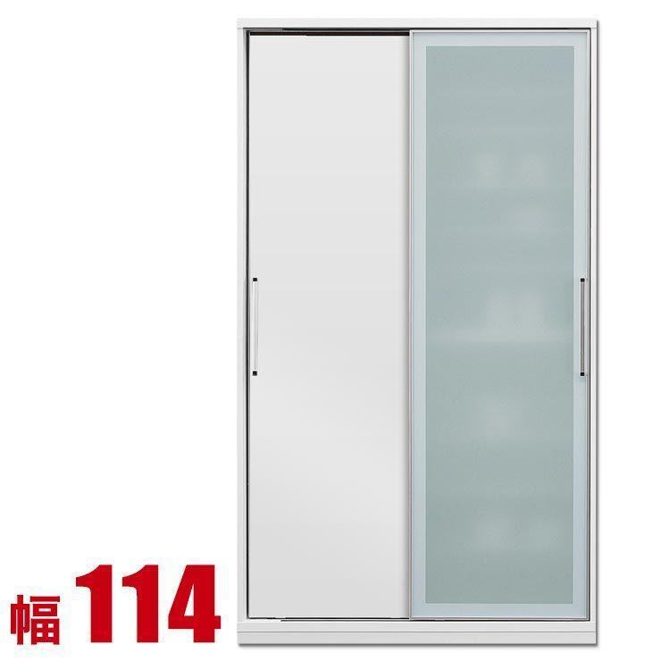 食器棚 収納 引き戸 スライド 完成品 115 ダイニングボード ホワイト 時代を牽引する最新鋭のシステム キッチン収納 アクシス 幅114