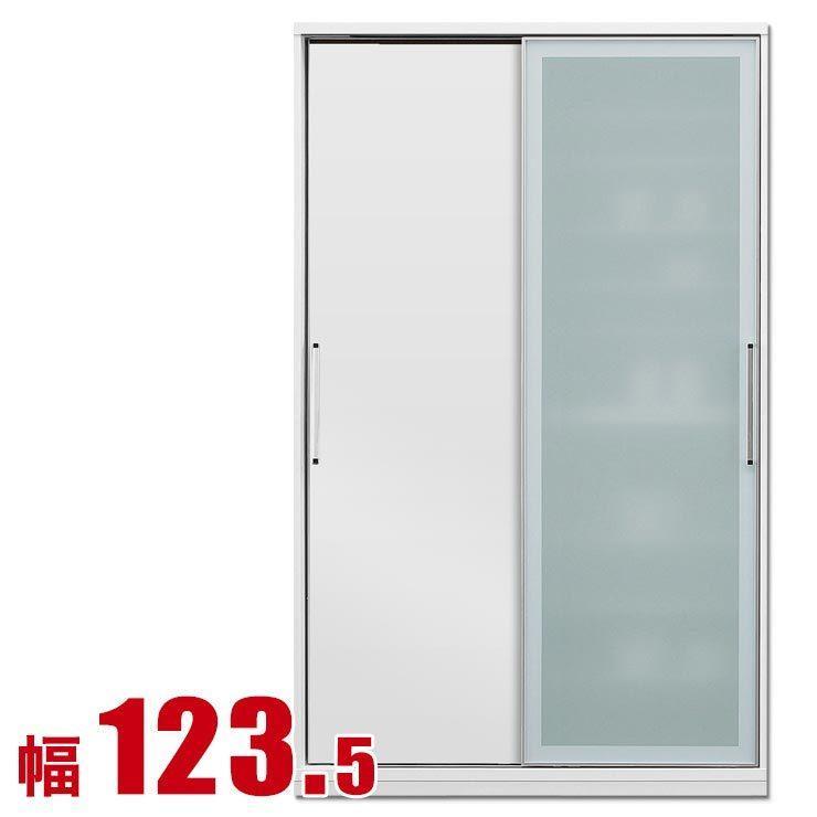 食器棚 収納 引き戸 スライド 完成品 124 ダイニングボード ホワイト 時代を牽引する最新鋭のシステム キッチン収納 アクシス 幅123.5