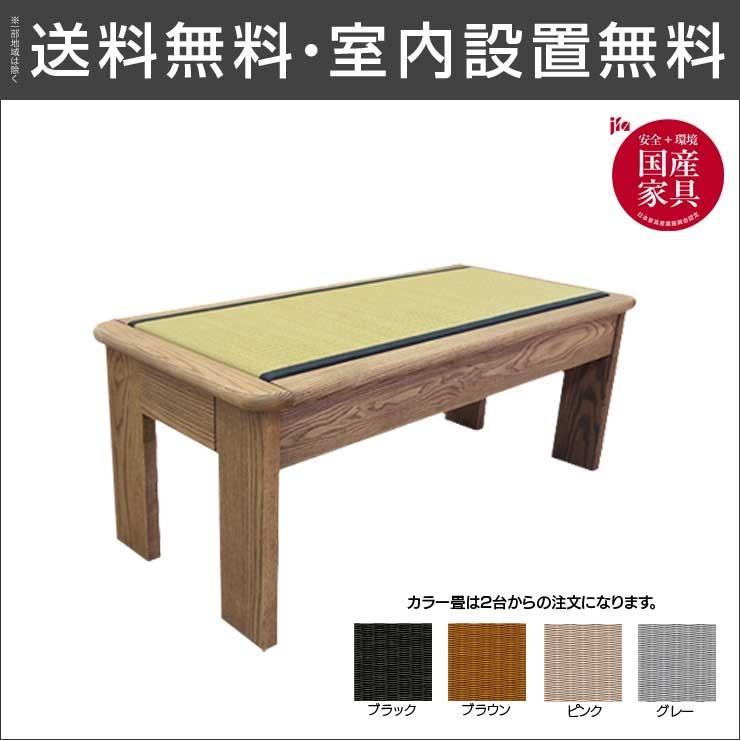 ベンチ チェア いろんな場所で使いやすい 高級 畳ベンチ 900 木製 幅90cm 受注生産
