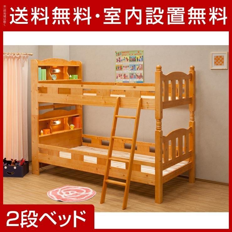 二段ベッド 宮付き 照明付き 分割 大人用 子供用 北欧 かわいい 2段ベッド 本体 ダイブ 2段ベッド ライトブラウン 輸入品