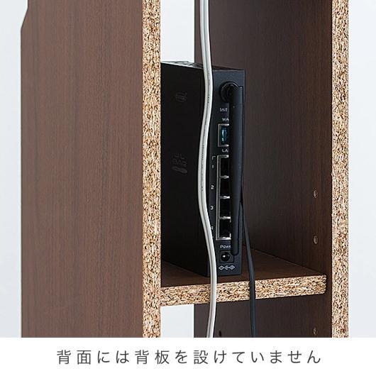 ルーター収納 モデムラック スリム 幅15 高さ90cm モデム wifiラック wifi収納 kagudoki 13