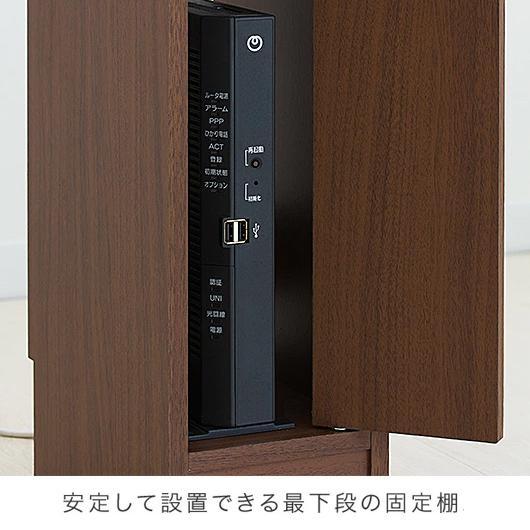 ルーター収納 モデムラック スリム 幅15 高さ90cm モデム wifiラック wifi収納 kagudoki 14