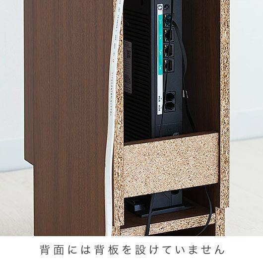 ルーター収納 モデムラック スリム 幅15 高さ90cm モデム wifiラック wifi収納 kagudoki 15