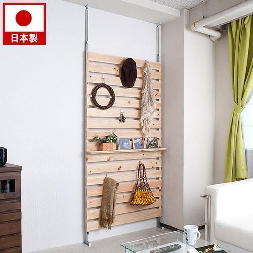 ウォールパーテーション 幅90cm 幅90cm つっぱり ラック ハンガーラック 壁面 収納 ウォールラック 日本製