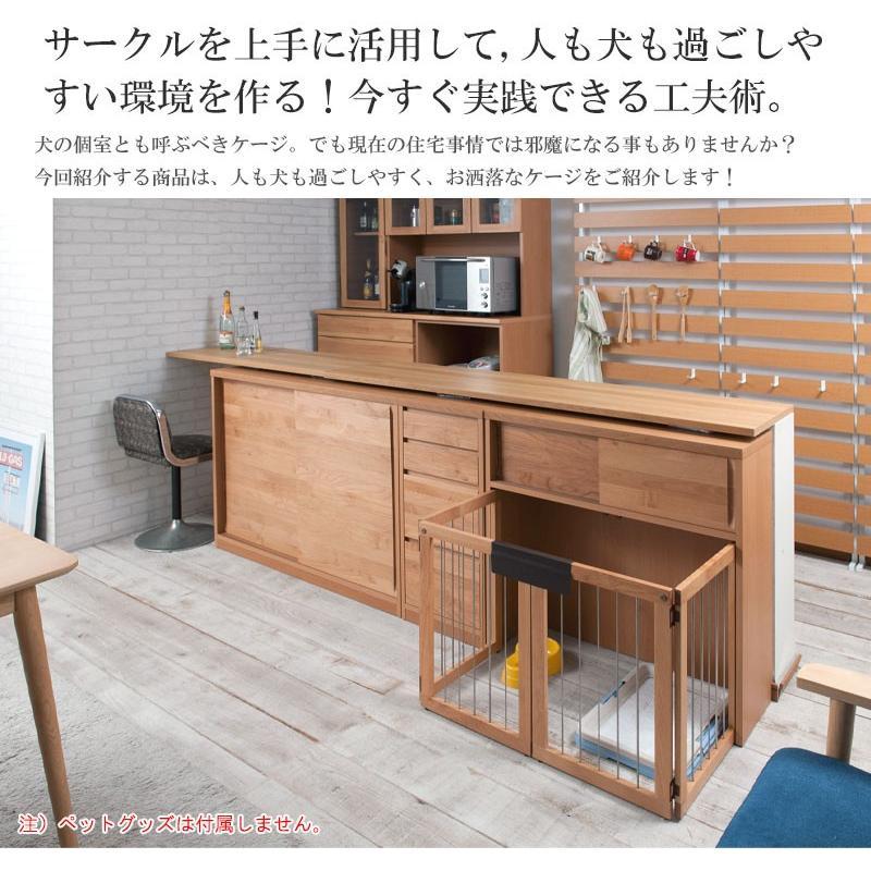 折りたたみ式 ペットケージ 幅90 木製 kagudoki 02