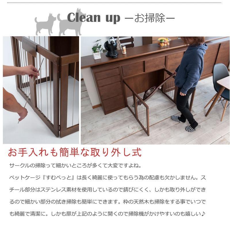 折りたたみ式 ペットケージ 幅90 木製 kagudoki 15