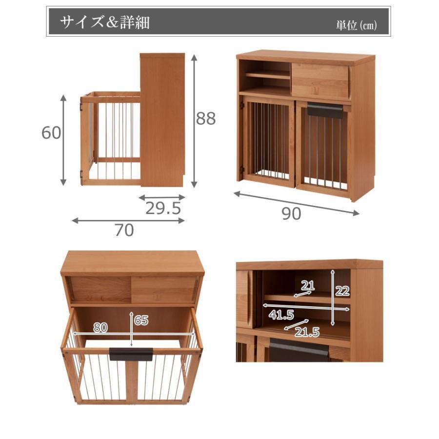 折りたたみ式 ペットケージ 幅90 木製 kagudoki 18