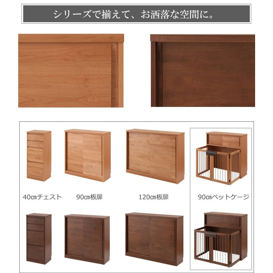 折りたたみ式 ペットケージ 幅90 木製 kagudoki 19