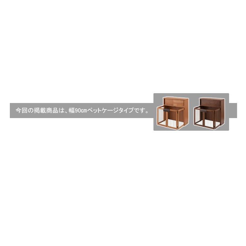 折りたたみ式 ペットケージ 幅90 木製 kagudoki 20
