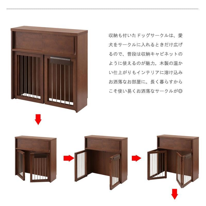 折りたたみ式 ペットケージ 幅90 木製 kagudoki 06