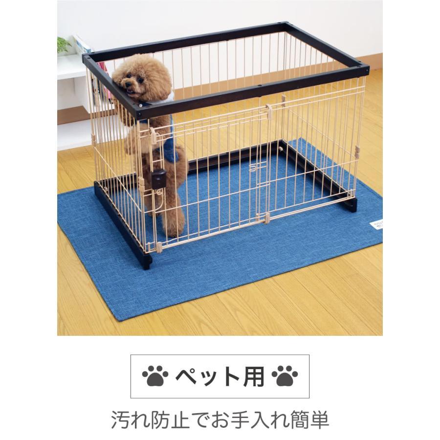 ペット用 ケージの下に敷くマット ペット kagudoki 03