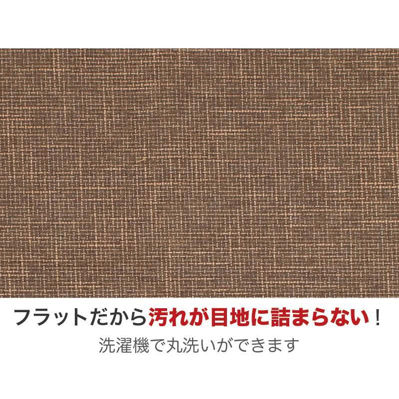 ペット用 ケージの下に敷くマット ペット kagudoki 05