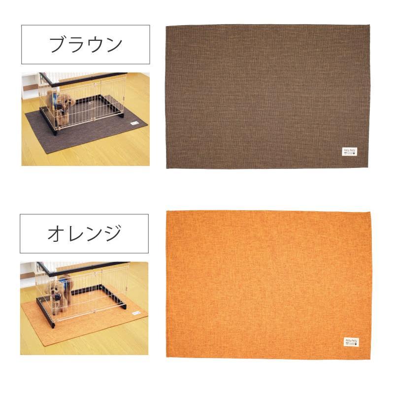 ペット用 ケージの下に敷くマット ペット kagudoki 10