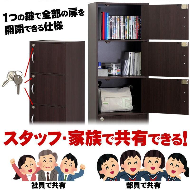 鍵付き 扉付き書棚 収納ボックス 3段 鍵付き カラーボックス kagudoki 03