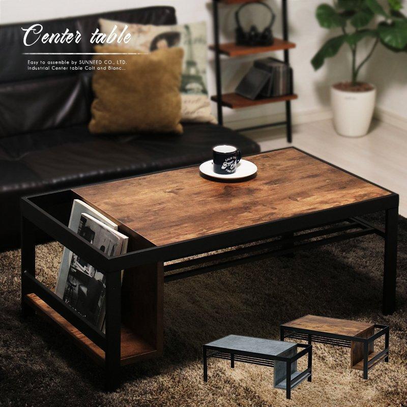 ローテーブル おしゃれ 収納付き 幅92 棚付き 北欧 インダストリアル bict-9538 kaguemon