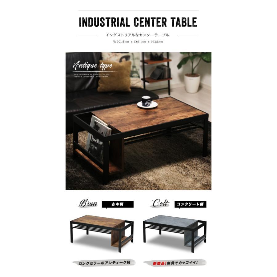 ローテーブル おしゃれ 収納付き 幅92 棚付き 北欧 インダストリアル bict-9538 kaguemon 02