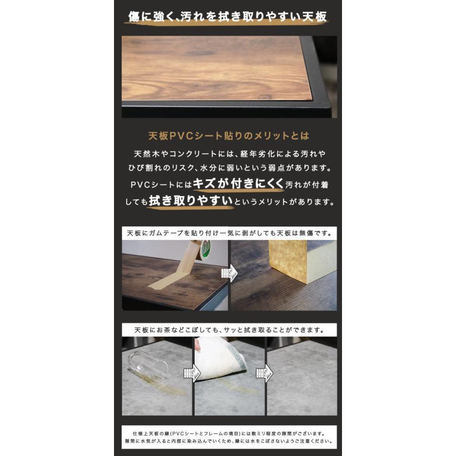 ローテーブル おしゃれ 収納付き 幅92 棚付き 北欧 インダストリアル bict-9538 kaguemon 11