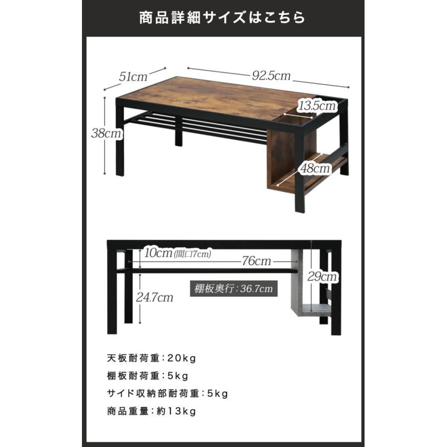ローテーブル おしゃれ 収納付き 幅92 棚付き 北欧 インダストリアル bict-9538 kaguemon 12