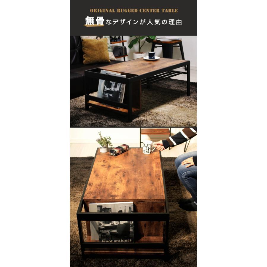 ローテーブル おしゃれ 収納付き 幅92 棚付き 北欧 インダストリアル bict-9538 kaguemon 05