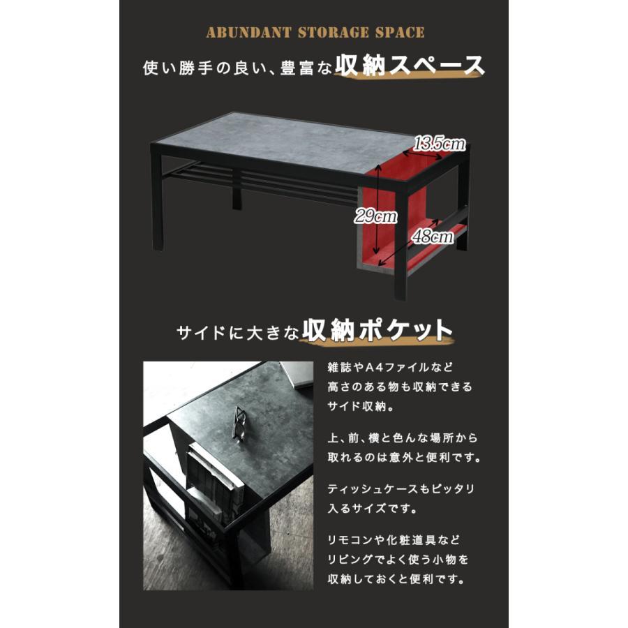 ローテーブル おしゃれ 収納付き 幅92 棚付き 北欧 インダストリアル bict-9538 kaguemon 06