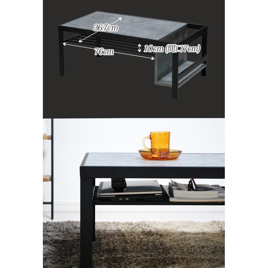 ローテーブル おしゃれ 収納付き 幅92 棚付き 北欧 インダストリアル bict-9538 kaguemon 08