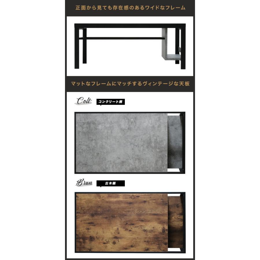 ローテーブル おしゃれ 収納付き 幅92 棚付き 北欧 インダストリアル bict-9538 kaguemon 10