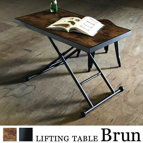 11-71cmの高さで調節可能な昇降テーブル