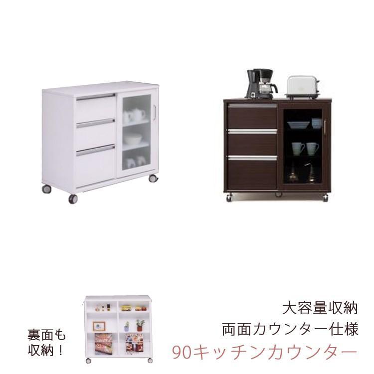 キッチンカウンター 幅90cm 作業台 間仕切り ワゴン カウンター 両面カウンター キャスター付き キッチンボード キッチン収納 引出し付き 収納 木製 開梱設置