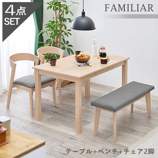 引き出し付きテーブル&曲げ木チェアタイ4点セッ