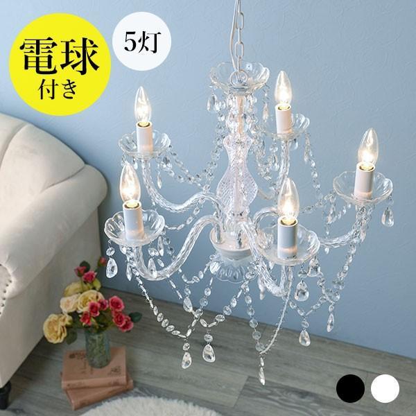 上品でお部屋に馴染みやすいデザインのシャンデリア
