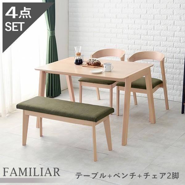 斜め脚テーブル&曲げ木チェアタイプ4点セット
