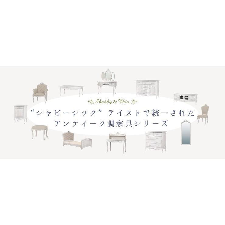 チェスト テレビボード 姫 姫系 姫家具 白 ホワイト アンティーク 収納 Segreta セグレータ kaguhonpo 02