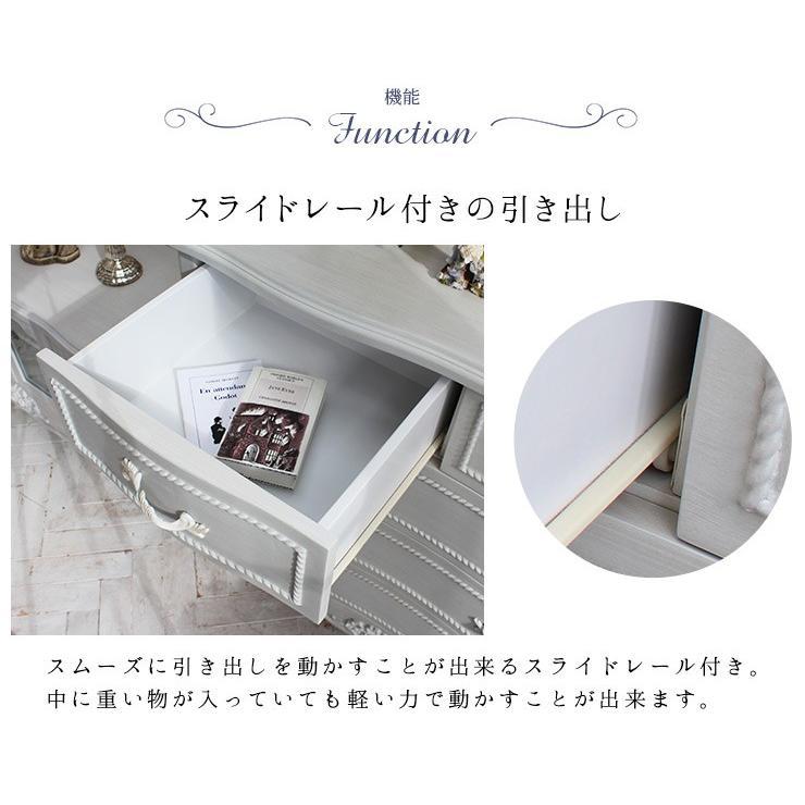 チェスト テレビボード 姫 姫系 姫家具 白 ホワイト アンティーク 収納 Segreta セグレータ kaguhonpo 11